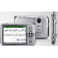 Buy cheap Mp4 Quran player for muslim BG2413 from wholesalers
