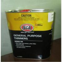 Buy cheap 4l Oval Paint bucket from wholesalers