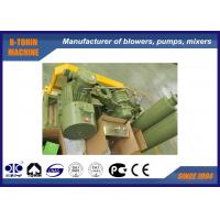 Buy cheap Flammable Biogas Blower , alkali and coal gas roots blower with PTFE coating from wholesalers