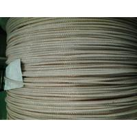 Buy cheap Coal Mine Leaky Feeder Cable VHF UHF Halogen Free Jacket Yellow Jacket from wholesalers