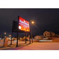 Buy cheap P6 Smd Indoor / Outdoor LED Billboards , Full Clolor Led Screens For Advertising from wholesalers