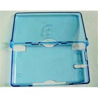 Buy cheap Crystal Case for NDSL product