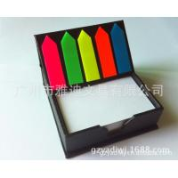 Buy cheap black hard cover sticky note from wholesalers