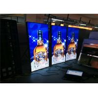 Buy cheap WiFi Remote Control LED Poster Display Wall Mounted Exhibition Stand LED Banner Display from wholesalers