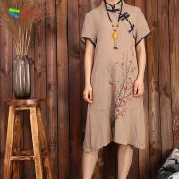 Buy cheap Tea Color Chinese Dress Cheongsam 100% Cotton Material For Daily Wear from wholesalers