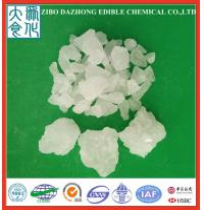 Buy cheap price 99.2% white alum/potash alum lump or powder product