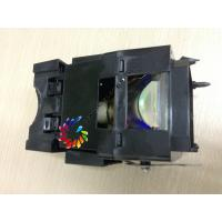 Buy cheap KDS-R50XBR1 / KDS-R60XBR1 SONY Projector Lamp UHP120W XL-5100U product