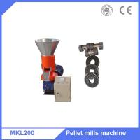 Buy cheap Home stove use wood waste pellet granulator mills making machine from wholesalers