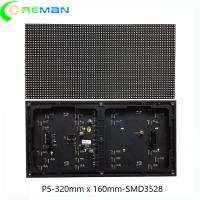 Buy cheap Text Picture P5 LED Screen 320x160 160x160 SMD3528 SMD 32x64 High Brightness from wholesalers