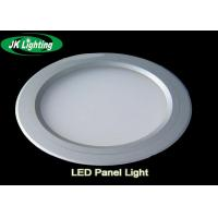 Buy cheap Energy Saving Commercial 18W Round Flat Panel LED Ceiling Light For Family from Wholesalers