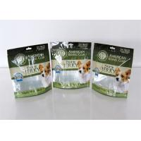 Buy cheap Custom Printed Bottom Gusset Pet Food Packaging Bags With Zipper from wholesalers