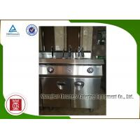 Buy cheap Six Holes Commercial Induction Range Cooker For Noodle Stewed from wholesalers