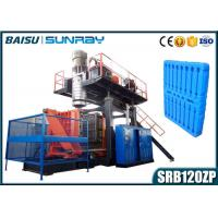 Buy cheap Heavy Duty Plastic Pallet Making Machine , Extruder Blowing Machine Accumulating Head RB120ZP from wholesalers