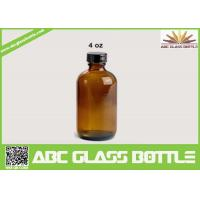 Buy cheap Wholesale 4OZ  Cosmetic Boston Round Brown Glass Bottle product