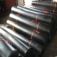 Buy cheap perforated rubber sheet from wholesalers