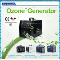 Buy cheap Ozone Generator Car Air Purifier / Home Air Purifier from wholesalers