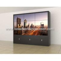 Buy cheap 50 Inch Cabinet Floor Standing Lcd Video Screen Tv Wall With Splicer 8mm Bezel Size from wholesalers