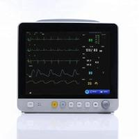 Buy cheap Wire / Wireless Central Patient Monitoring System , Medical Equipment One Year Warranty from wholesalers