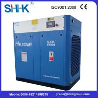 Buy cheap Latest Technology 37kw ac rotary screw air compressor from wholesalers