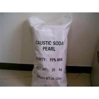 Buy cheap White Caustic Soda Pearls 96% 99%_Factory price 215-185-5 in soap making from wholesalers