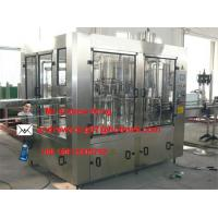 Buy cheap Soft Drinks Glass Bottling Line(bottle washing, filling, sealing) from wholesalers