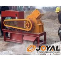 Buy cheap Diesel Engine Crusher from wholesalers