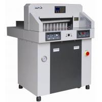 Buy cheap paper slitting machine from wholesalers