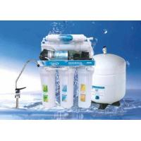 Buy cheap Sell Home Water Filter from wholesalers