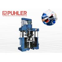 Buy cheap PUHLER Paint Processing Mixer Machine / Paint Pead Mill / Paint Grinding Machine from wholesalers