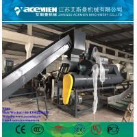 China PET bottle label remover machine on sale