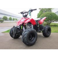 Buy cheap 50cc - 110cc Mini Racing ATV Quad Bike Air Cooled Engine For Farm from wholesalers