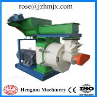 Buy cheap small biomass wood pellet machine / ce approve wood pelleting machine from wholesalers