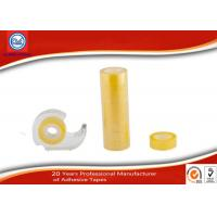 Buy cheap Water - based Acrylic Adhesive BOPP Stationery Tape For School / Office from wholesalers