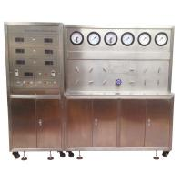Buy cheap essential oil co2 machine from wholesalers