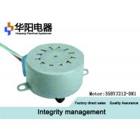 Buy cheap 35BYJ12 Toilet Dedicated Mini Stepper Motor Air Conditioning DC Brushless from wholesalers