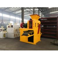 Buy cheap Biomass briquetting machine coal briquette press machine with good quality from wholesalers