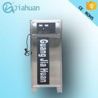 Buy cheap HY-016 80g air feeding portable water treatment ozone generator for swimming pool from wholesalers