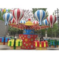 Buy cheap Rotary Samba Balloon Rides 8 Arms 32 Seats 9 Round / Min For Game Zone from wholesalers