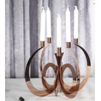 Buy cheap stainless steel candle holder product