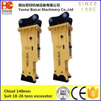 China Yantai Pterosaur box type Korea quality hydraulic breaker chisel on sale