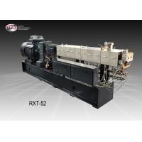 Buy cheap 52mm Plastic Pipe Extrusion Machine , Plastic Filling Double Screw Extruder from wholesalers