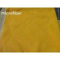 Buy cheap Microfiber Fabric Yellow Big Pearl 40*40 Polyester Cleaning  Towel from wholesalers