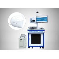 Buy cheap Hot Selling N95, KN95 Surgical Masks Production Line UV Laser Marking Machine from wholesalers