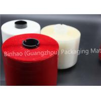 Buy cheap Heat Activated Waterproof Easy Tear Tape , Customized Logo Packing Tape product