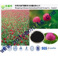 Buy cheap GMP&ISO 100% natural isoflavones 8%, 20%, 40% red clover extract benefits from wholesalers