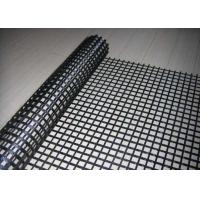 Buy cheap Bitumen Coated Pavement Reinforcing Geogrid Fabric , Asphalt Reinforcement Geogrid from wholesalers