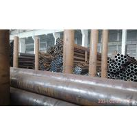 Buy cheap 1/2 to 14 Thick Wall JIS STPG42 STPT42 carbon seamless steel pipes from wholesalers