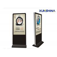 Buy cheap WIFI Full HD 43 inch Indoor LCD Digital Signage with TFT LCD Panel from wholesalers