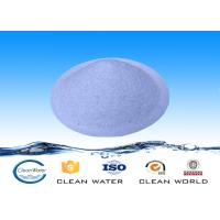 Buy cheap Powder Nonion Polyacrylamide / Nonion PAM NPAM for coal washing product