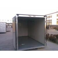 Buy cheap Refrgerated Truck Body with Sliding Partition from wholesalers